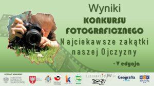 Zdjęcie logo-Wyniki konkursu fotograficznego Najciekawsze zakątki naszej Ojczyzny